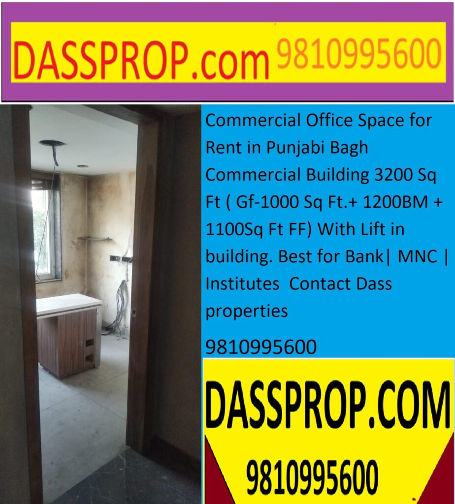 Office Space for Rent in Punjabi Bagh
