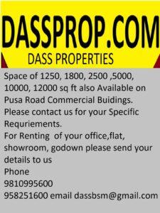 Office space 10000 Sqft Pusa Road